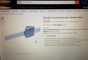 Click image for larger version  Name:ARC shower rod amazon.jpg Views:262 Size:25.9 KB ID:1498